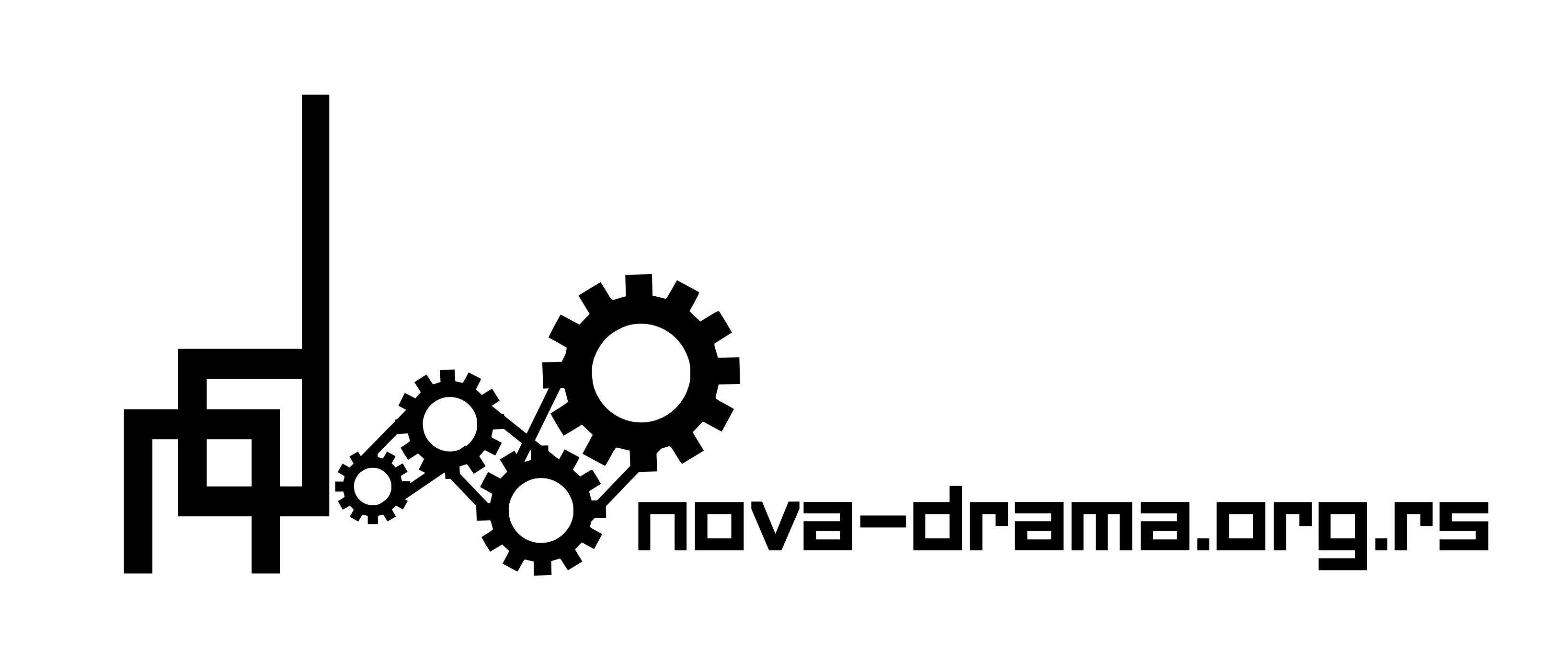 Arhiva nove drame